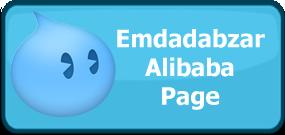 صفحه امداد ابزار در alibaba